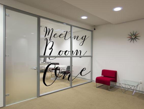 meeting room film